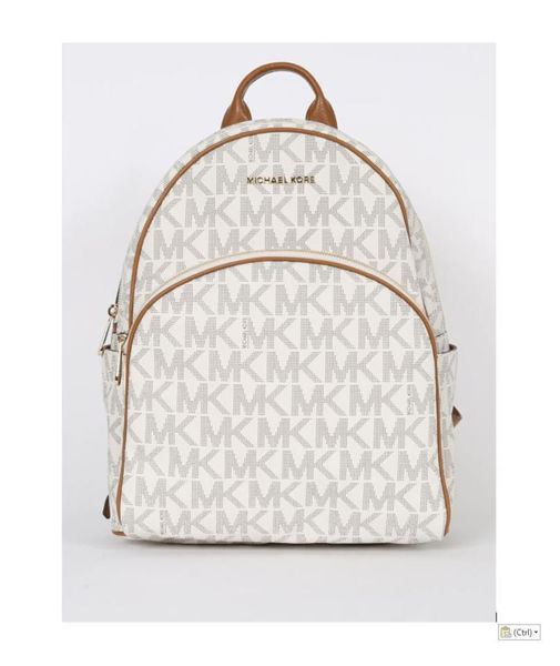Picture of ABBEY LARGE VANILLA BACKPACK